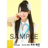 SKE48 2016年6月度 net shop限定個別生写真「奇跡は間に合わない」衣装5枚セット 末永桜花
