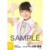 SKE48 2016年6月度 net shop限定個別生写真「奇跡は間に合わない」衣装5枚セット 水野愛理