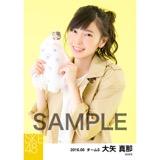 SKE48 2016年6月度 個別生写真「レインウェア」5枚セット 大矢真那
