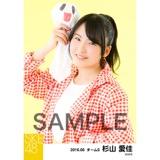 SKE48 2016年6月度 個別生写真「レインウェア」5枚セット 杉山愛佳