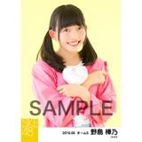 SKE48 2016年6月度 個別生写真「レインウェア」5枚セット 野島樺乃