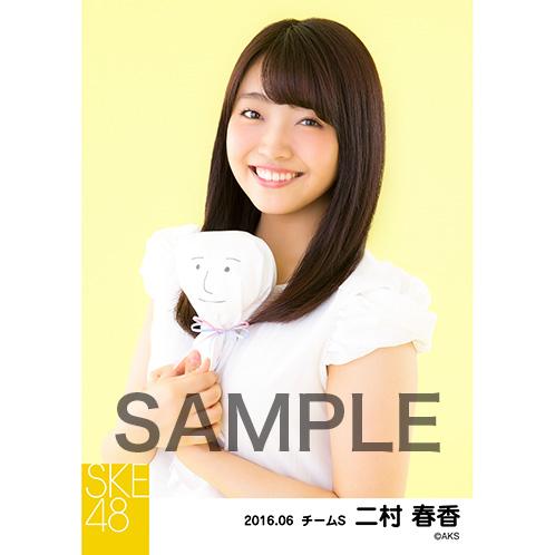 SKE48 2016年6月度 個別生写真「レインウェア」5枚セット 二村春香