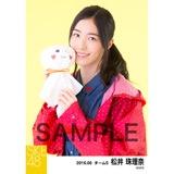 SKE48 2016年6月度 個別生写真「レインウェア」5枚セット 松井珠理奈