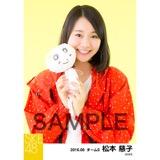 SKE48 2016年6月度 個別生写真「レインウェア」5枚セット 松本慈子