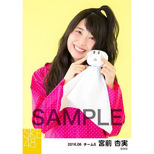 SKE48 2016年6月度 個別生写真「レインウェア」5枚セット 宮前杏実