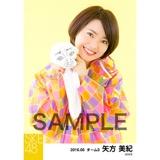 SKE48 2016年6月度 個別生写真「レインウェア」5枚セット 矢方美紀