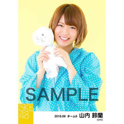 SKE48 2016年6月度 個別生写真「レインウェア」5枚セット 山内鈴蘭