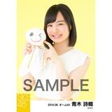 SKE48 2016年6月度 個別生写真「レインウェア」5枚セット 青木詩織