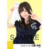 SKE48 2016年6月度 個別生写真「レインウェア」5枚セット 江籠裕奈