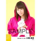 SKE48 2016年6月度 個別生写真「レインウェア」5枚セット 大場美奈