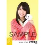 SKE48 2016年6月度 個別生写真「レインウェア」5枚セット 小畑優奈