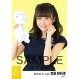 SKE48 2016年6月度 個別生写真「レインウェア」5枚セット 惣田紗莉渚