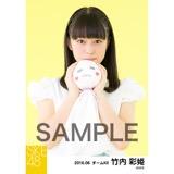 SKE48 2016年6月度 個別生写真「レインウェア」5枚セット 竹内彩姫