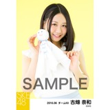 SKE48 2016年6月度 個別生写真「レインウェア」5枚セット 古畑奈和