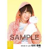 SKE48 2016年6月度 個別生写真「レインウェア」5枚セット 松村香織