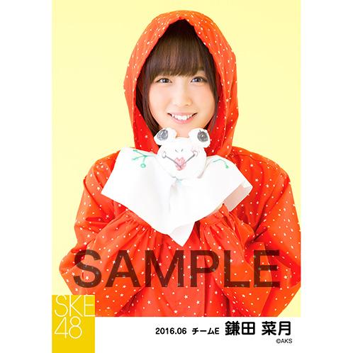SKE48 2016年6月度 個別生写真「レインウェア」5枚セット 鎌田菜月