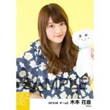 SKE48 2016年6月度 個別生写真「レインウェア」5枚セット 木本花音