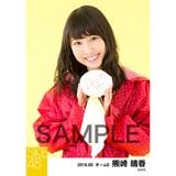 SKE48 2016年6月度 個別生写真「レインウェア」5枚セット 熊崎晴香