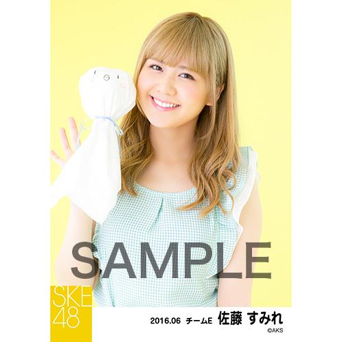 SKE48 2016年6月度 個別生写真「レインウェア」5枚セット 佐藤すみれ
