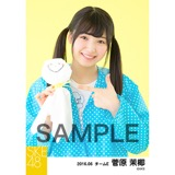 SKE48 2016年6月度 個別生写真「レインウェア」5枚セット 菅原茉椰
