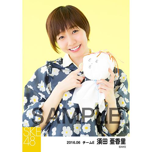 SKE48 2016年6月度 個別生写真「レインウェア」5枚セット 須田亜香里