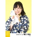 SKE48 2016年6月度 個別生写真「レインウェア」5枚セット 福士奈央