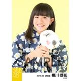 SKE48 2016年6月度 個別生写真「レインウェア」5枚セット 相川暖花
