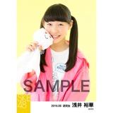 SKE48 2016年6月度 個別生写真「レインウェア」5枚セット 浅井裕華