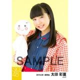 SKE48 2016年6月度 個別生写真「レインウェア」5枚セット 太田彩夏