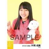 SKE48 2016年6月度 個別生写真「レインウェア」5枚セット 片岡成美