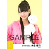SKE48 2016年6月度 個別生写真「レインウェア」5枚セット 末永桜花