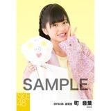 SKE48 2016年6月度 個別生写真「レインウェア」5枚セット 町音葉