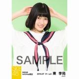 SKE48 2016年7月度 net shop限定個別生写真「マリンスタイル」5枚セット 東李苑