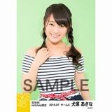 SKE48 2016年7月度 net shop限定個別生写真「マリンスタイル」5枚セット 犬塚あさな