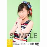 SKE48 2016年7月度 net shop限定個別生写真「マリンスタイル」5枚セット 大矢真那