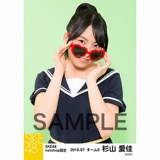 SKE48 2016年7月度 net shop限定個別生写真「マリンスタイル」5枚セット 杉山愛佳