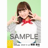 SKE48 2016年7月度 net shop限定個別生写真「マリンスタイル」5枚セット 都築里佳