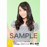 SKE48 2016年7月度 net shop限定個別生写真「マリンスタイル」5枚セット 野口由芽
