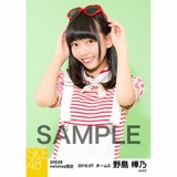 SKE48 2016年7月度 net shop限定個別生写真「マリンスタイル」5枚セット 野島樺乃
