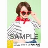 SKE48 2016年7月度 net shop限定個別生写真「マリンスタイル」5枚セット 矢方美紀