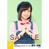 SKE48 2016年7月度 net shop限定個別生写真「マリンスタイル」5枚セット 青木詩織