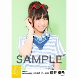 SKE48 2016年7月度 net shop限定個別生写真「マリンスタイル」5枚セット 荒井優希