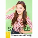 SKE48 2016年7月度 net shop限定個別生写真「マリンスタイル」5枚セット 石田安奈