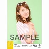SKE48 2016年7月度 net shop限定個別生写真「マリンスタイル」5枚セット 内山命