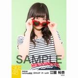SKE48 2016年7月度 net shop限定個別生写真「マリンスタイル」5枚セット 江籠裕奈