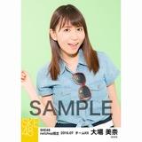 SKE48 2016年7月度 net shop限定個別生写真「マリンスタイル」5枚セット 大場美奈