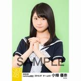 SKE48 2016年7月度 net shop限定個別生写真「マリンスタイル」5枚セット 小畑優奈