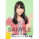 SKE48 2016年7月度 net shop限定個別生写真「マリンスタイル」5枚セット 白井琴望