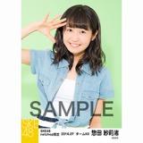 SKE48 2016年7月度 net shop限定個別生写真「マリンスタイル」5枚セット 惣田紗莉渚