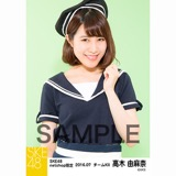 SKE48 2016年7月度 net shop限定個別生写真「マリンスタイル」5枚セット 高木由麻奈